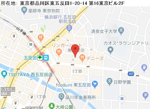 五反田キャバクラ派遣アロンザマップ