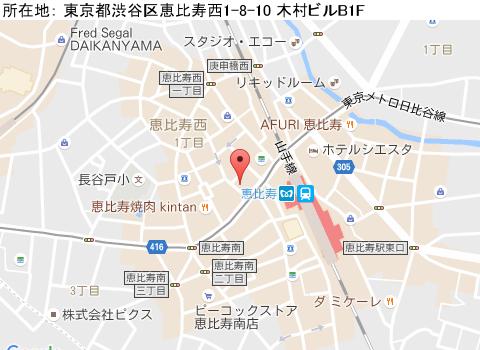 恵比寿キャバクラ派遣メルローズマップ