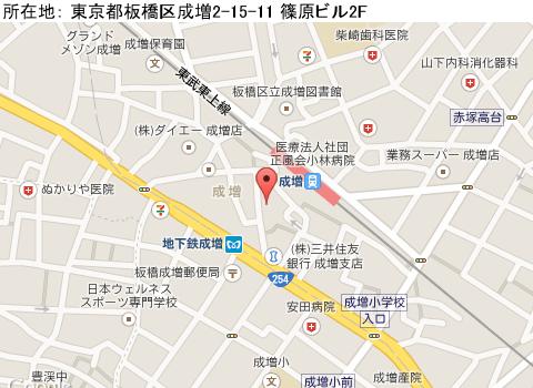 成増キャバクラ派遣クラブピュアマップ