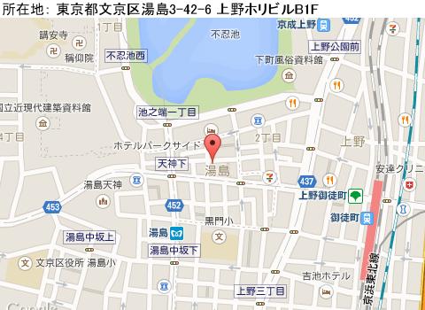 上野キャバクラ派遣パシャマップ