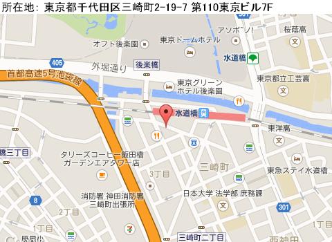 水道橋キャバクラ派遣ニュークラブ エレガンスマップ