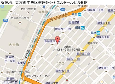 銀座キャバクラ派遣ギンザ カヴァ(クラブ)マップ